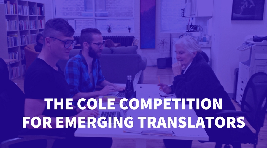 The Cole Competition for Emerging Translators