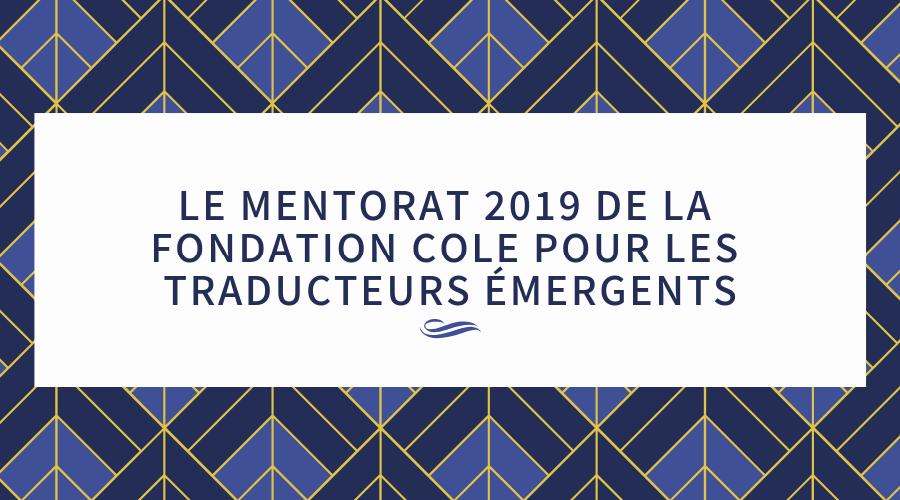 Le mentorat 2019 de la Fondation Cole pour les traducteurs émergents