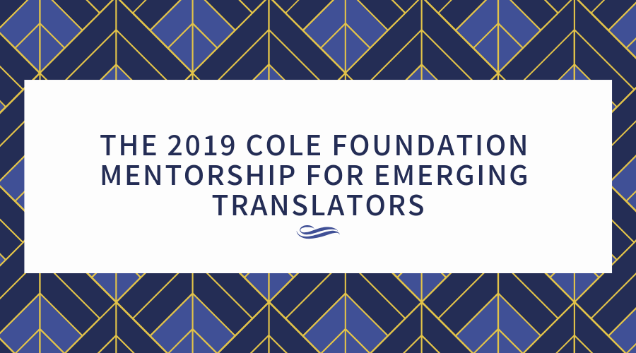 The Cole Foundation Mentorship for Emerging Translators