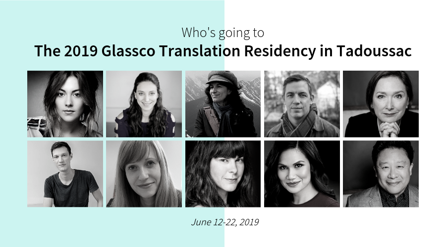 Who's at Tadoussac 2019