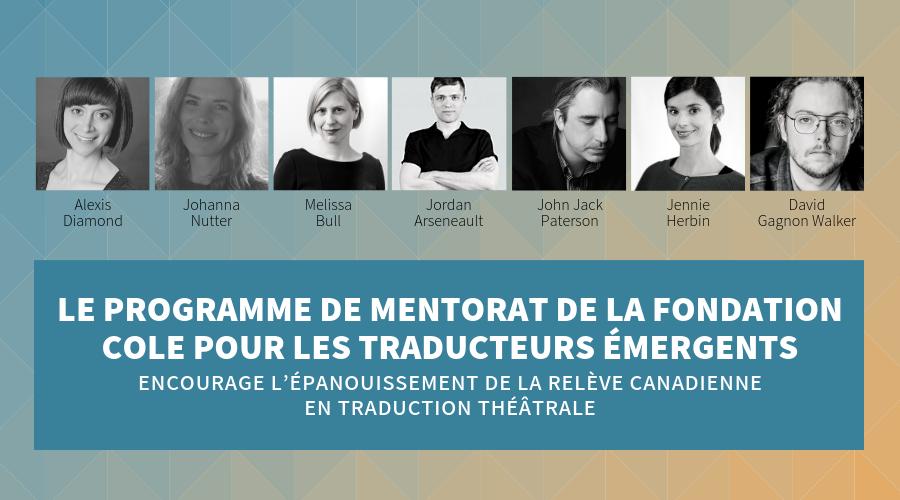 L'histoire du mentorat de la Fondation Cole pour les traducteurs émergents